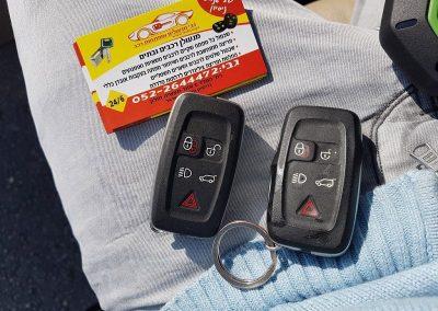 4. שכפול מפתחות רכב טויוטה