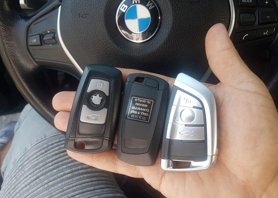 איך לשמור על מפתח הרכב