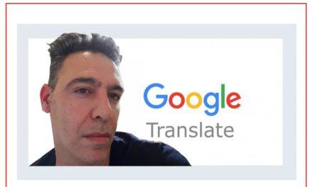 תרגום גוגל איך משתמשים